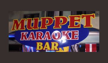 Muppet Karoke-Bar